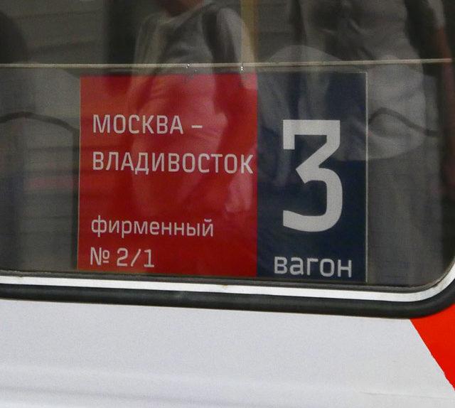 Moscou et sa gare